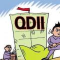 qdii基金是什么意思|QDII打败各类基金,收益达成唯我独尊